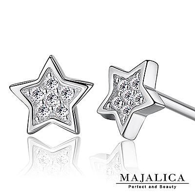 Majalica 925純銀耳環 迷你星星貼耳小耳釘-共3色