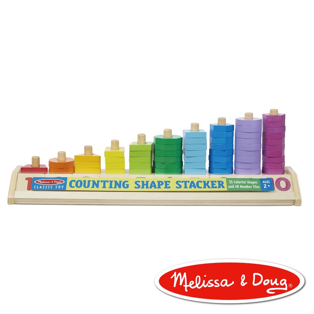 美國瑪莉莎 Melissa & Doug 益智 - 數字幾何堆疊