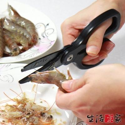SHCJ生活采家烹飪輔食料理陶瓷剪刀