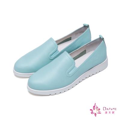 達芙妮DAPHNE 糖果樂園馬卡龍色軟牛皮休閒鞋-微風淺藍