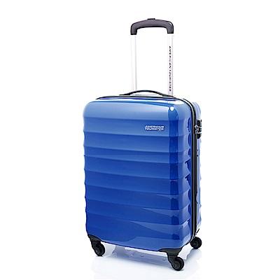 AT美國旅行者 20吋Paralite四輪登機箱(亮藍)
