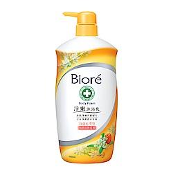 蜜妮 Biore 淨嫩沐浴乳 抗菌光澤型 和歌山橙花香(1000ml)