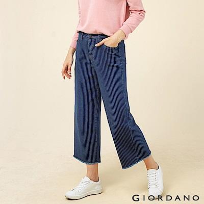 GIORDANO 女裝不收邊撞色條紋九分寬褲牛仔褲 - 01 原藍