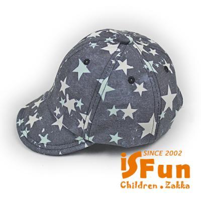 iSFun 水墨星空 刷舊兒童棒球帽 深藍