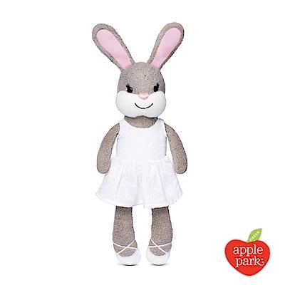 美國-Apple-Park-城市好朋友安撫玩偶-兔