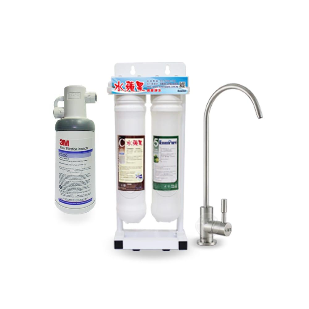 EssenPure水蘋果 便捷式三道立架淨水器搭配3M CC350 濾心