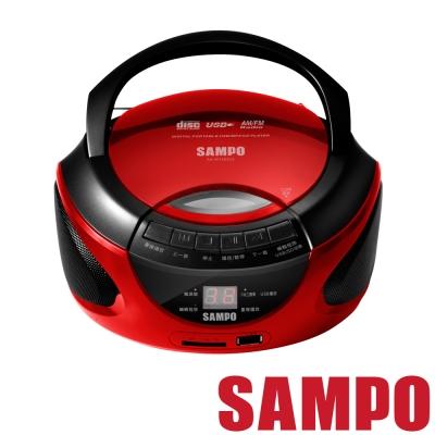 SAMPO聲寶 手提USB/CD/SD音響 AK-W1402UL