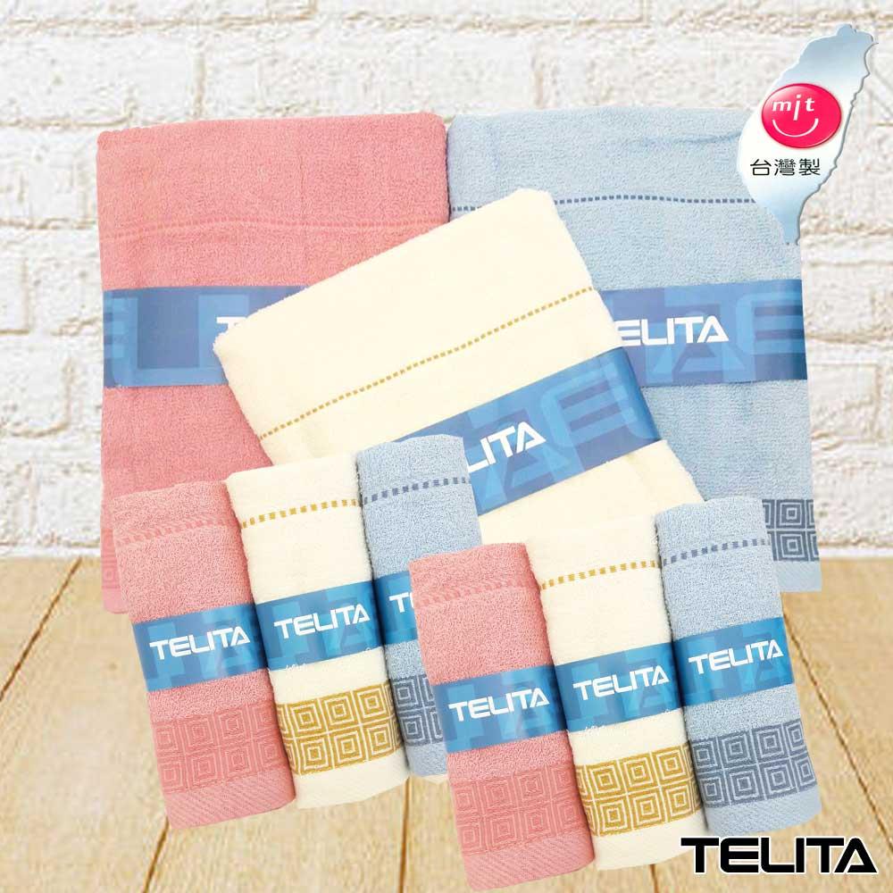 方格紋緹花毛巾浴巾(超值9入組)TELITA
