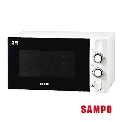 SAMPO 聲寶 28L 機械式 微波爐 RE-N328TR