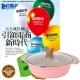 數位時代 (1年12期) 贈 頂尖廚師TOP CHEF玫瑰鑄造不沾萬用鍋24cm product thumbnail 1