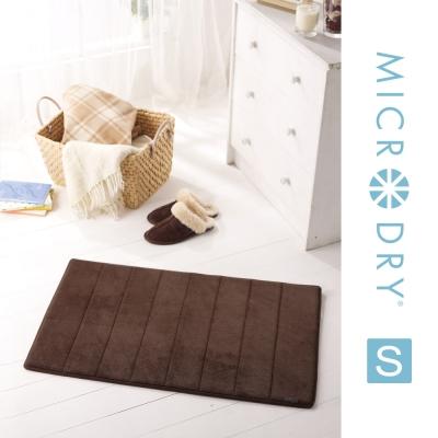 Microdry時尚地墊 舒適記憶綿浴墊 (巧克力/ S)