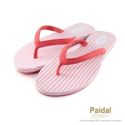 Paidal 時尚條紋波希米亞渡假夾腳涼鞋-粉