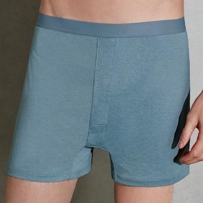 DAYNEER 寬鬆舒活 素面寬鬆四角內褲(天堂藍)