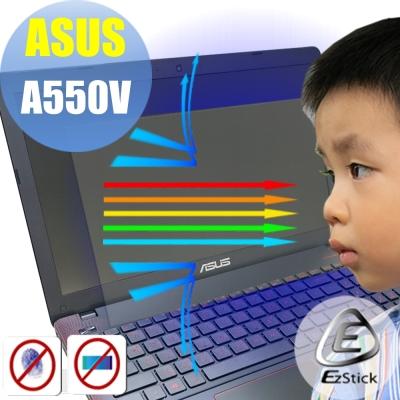 EZstick ASUS A550V 專用 防藍光螢幕保護貼