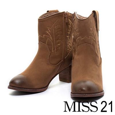 踝靴 MISS 21 西部牛仔刺繡粗跟踝靴-杏