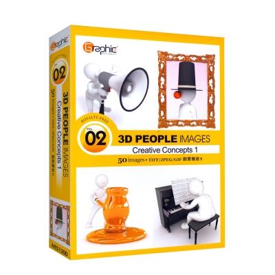 3D-PEOPLE-創意概念1-02-買一送一