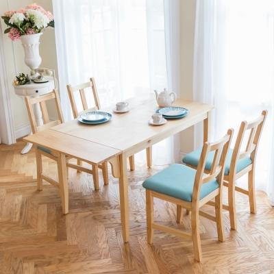CiS自然行實木家具- 南法單邊延伸實木餐桌椅組一桌四椅74*142公分/原木+湖水藍椅墊