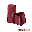 KOKUYO 大人系列 BIZ站立筆袋薄型-紅