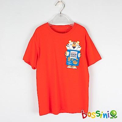 bossini男童-印花短袖T恤14橘