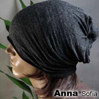 AnnaSofia-雪絮昀點-多ways髮帶帽-黑