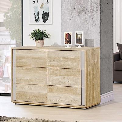 品家居 蘭夏3.7尺木紋雙色六斗櫃-110x40x75cm免組
