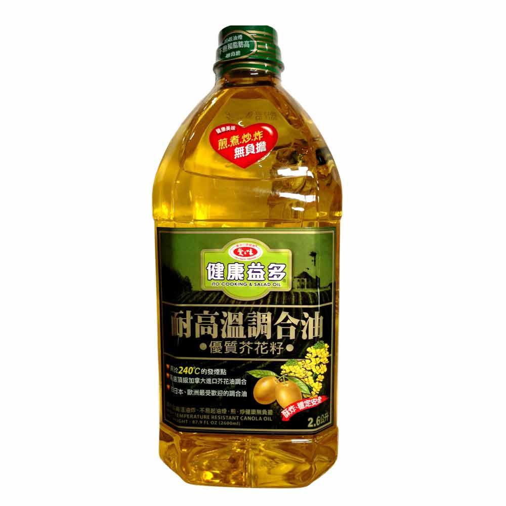愛之味 優質芥花籽-耐高溫調合油(2.6L)