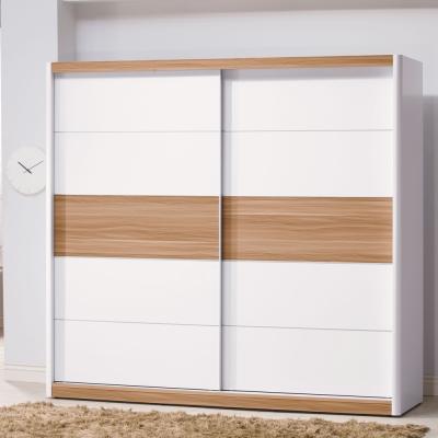 時尚屋 寶格麗7x7尺衣櫥 寬211cm-免組