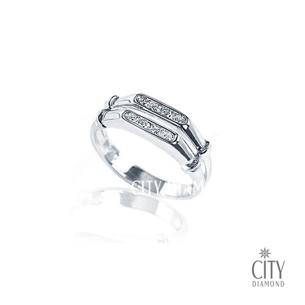 City Diamond『花都雙河』13分鑽戒