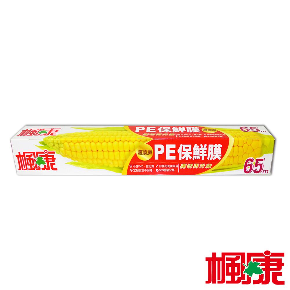 楓康 PE保鮮膜 (30cmX65m)