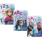 冰雪奇緣幼兒運筆練習描寫本 三冊