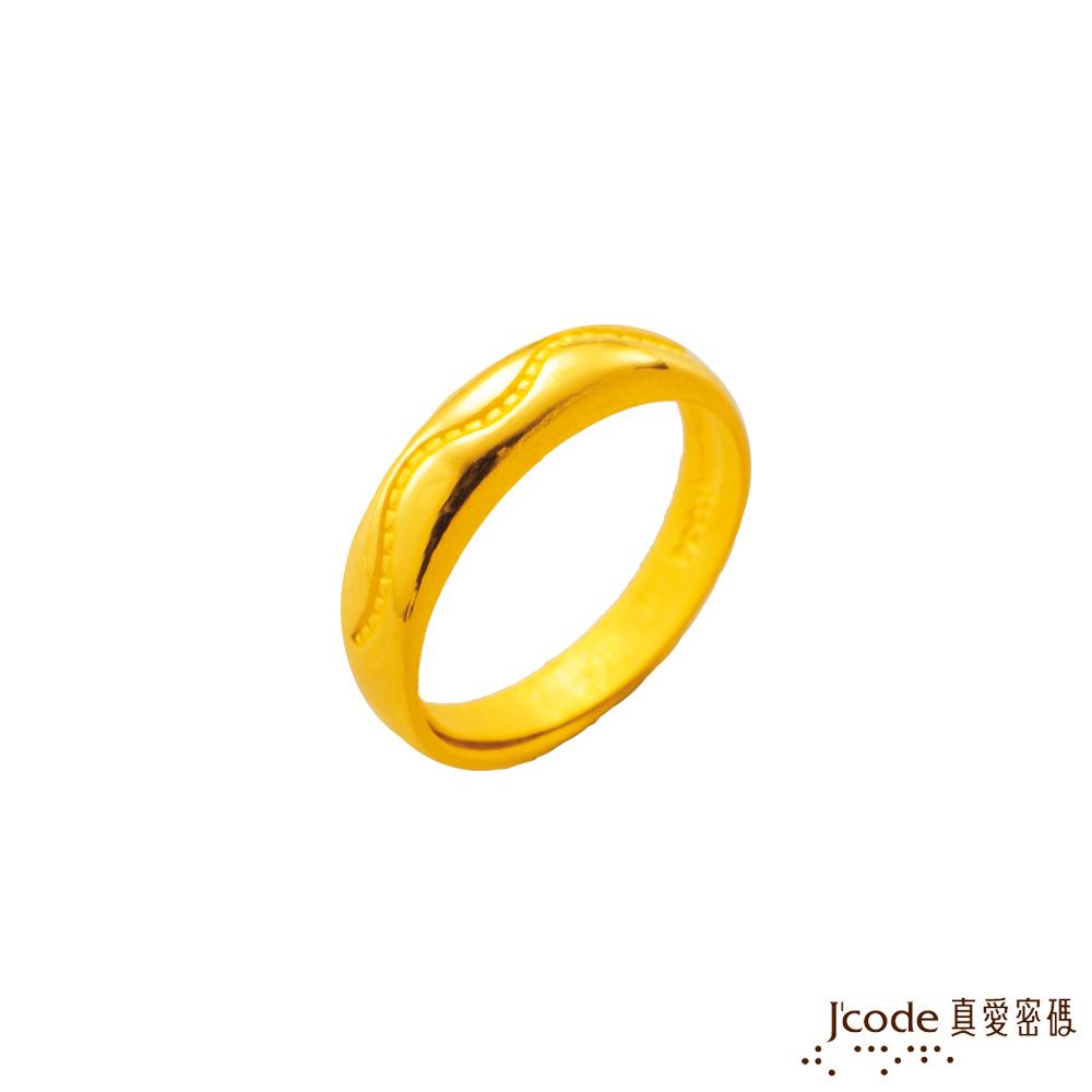 J'code真愛密碼 呢喃黃金男戒指