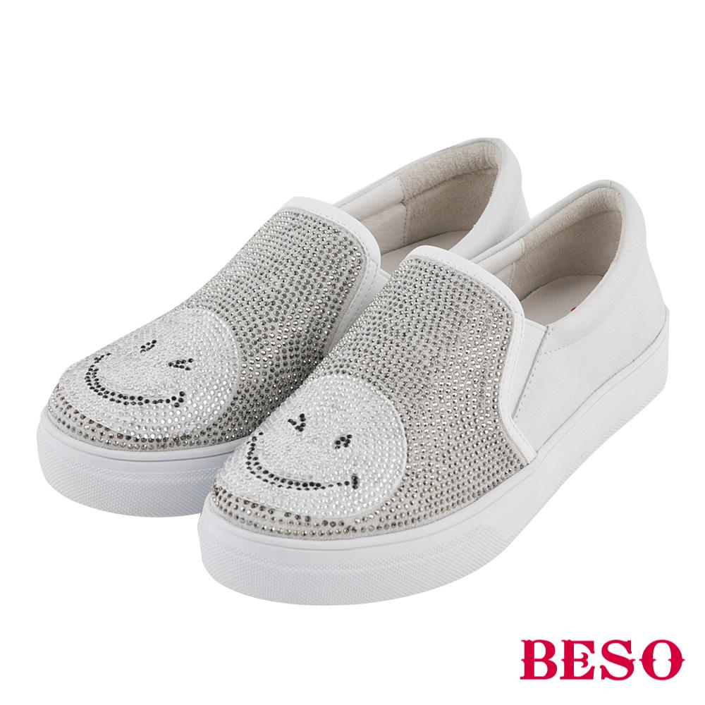 BESO 率性璀璨 閃耀笑臉燙鑽鬆緊帶休閒鞋~白