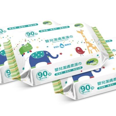 網路獨家-箱購-nac nac 動物疊疊樂 超純水濕紙巾90抽(18包/箱)