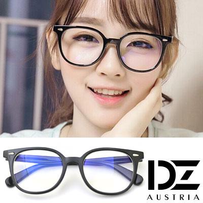 DZ-小錐釘綴-藍光防輻平光眼鏡-亮黑