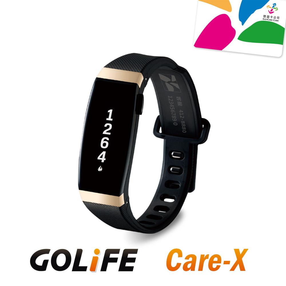 GOLiFE Care-X  smart band 智慧悠遊手環-玫瑰金黑色  -快速到貨