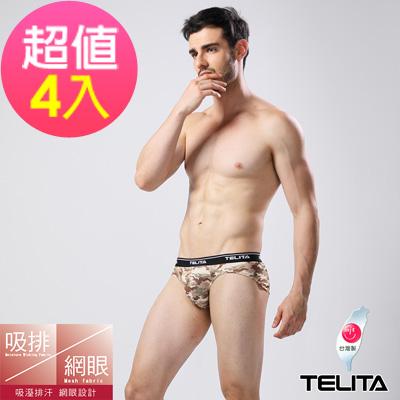男內褲 吸溼涼爽迷彩網眼運動三角褲  沙漠綠(超值4件組) TELITA
