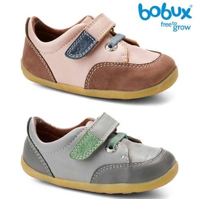 Bobux 紐西蘭 Step up 童鞋學步鞋 經典休閒鞋款