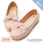 D+AF 國民鞋9折