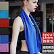 Seoul Show 極速涼感降溫運動毛巾 product thumbnail 1