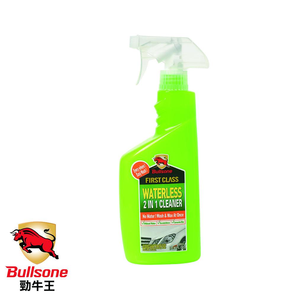 Bullsone-勁牛王-免用水洗車劑(兼具打蠟+清潔)