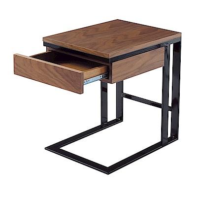 品家居 托菲斯1.3尺木紋小茶几(二色可選)-38x48x51.5cm免組