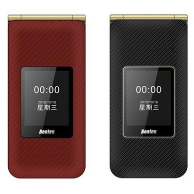 Benten W95+ 雙卡雙待雙螢幕摺疊機