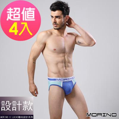 男內褲 設計師聯名-速乾涼爽運動三角褲 藍(超值4入組)MORINOxLUCAS