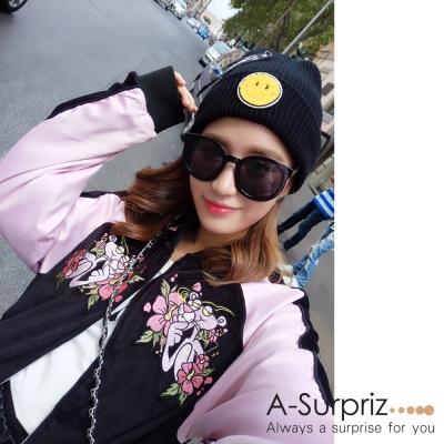 A-Surpriz 可愛微笑徽章反摺針織帽(黑)