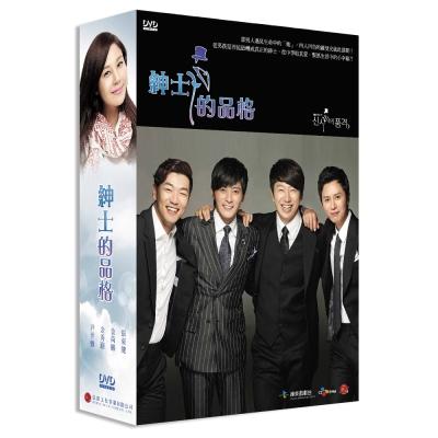 紳士的品格 DVD