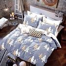 Grace Life 重慶森林 精梳純棉雙人涼被床包四件組