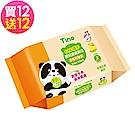 Tino小安安 嬰兒柔濕紙巾加厚型(80抽x12包) 加贈12包手口濕紙巾