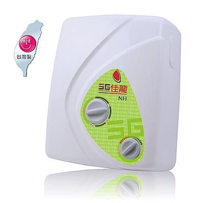 佳龍 即熱式雙旋鈕電熱水器NH88-LB(台灣製)