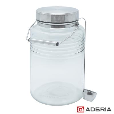 【ADERIA】日本進口時尚玻璃梅酒瓶4L