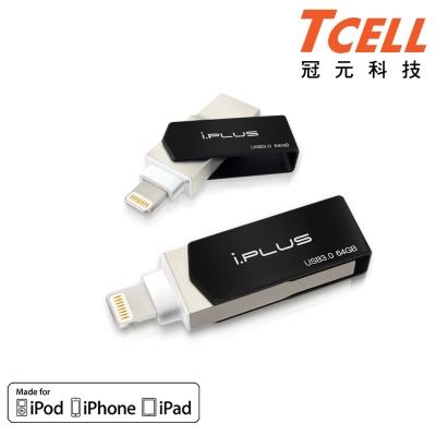 原價2790)TCELL冠元 i.PLUS 64GB iOS/USB 3.0迷你隨身碟(消光黑)